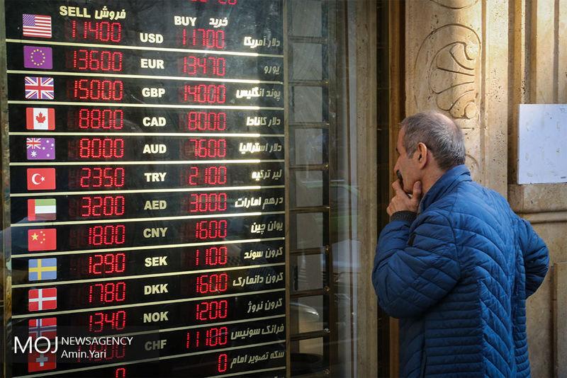 قیمت دلار تک نرخی 9 خرداد 98/ نرخ 39 ارز عمده اعلام شد