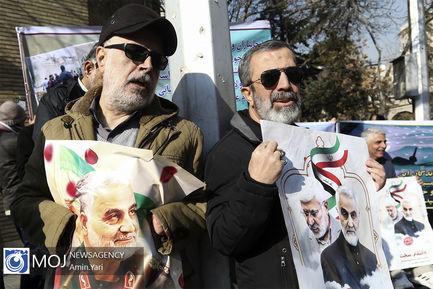 تجمع جانبازان و ایثارگران در اعتراض به ترور حاج قاسم سلیمانی