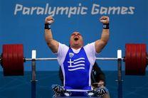 وزنهبردار معلول یونانی برای ملیپوش پارالمپیکی ایران خط و نشان کشید