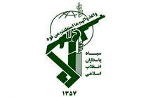 بیانیه سپاه الغدیر استان یزد به مناسبت چهل و یکمین سالگرد دفاع مقدس
