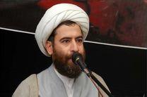 اعلام کاروان های پیاده روی اربعین در یزد به مناسبت اربعین حسینی