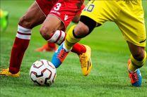 برنامه کامل بازی های هفته بیستم لیگ برتر نوزدهم فوتبال
