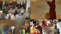 آداب ماه رمضان در کردستان