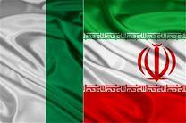 نیجریه خواستار همکاری با ایران در زمینه فناوری شد