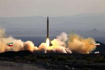 ایران 2 موشک بالستیک شلیک کرده است