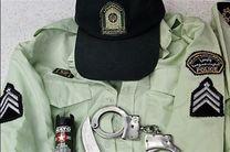 پلیس قلابی در کرمانشاه به دام افتاد