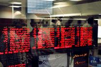 شاخص بورس در جریان معاملات امروز ۱۳ اسفند ۹۹/ شاخص به یک میلیون و ۱۷۷ هزار واحد رسید