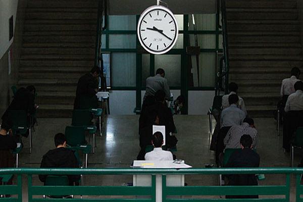 زمان برگزاری مصاحبه دکتری ۱۳ دانشگاه برتر اعلام شد