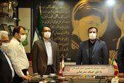 شورای حل اختلاف اصناف هرمزگان افتتاح شد