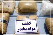 15 کیلو مواد مخدر کشف و 111 خردهفروش در کرمانشاه دستگیر شدند