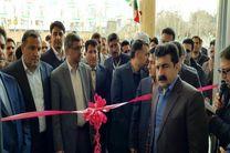افتتاح کلینیک تخصصی شهرستان نهاوند