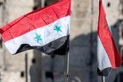 انفجار در نزدیکی یک مرکز رأیگیری در شهر «درعا»