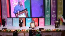 یازدهمین جشنواره بینالمللی پویانمایی تهران پایان یافت / برگزیدگان معرفی شدند