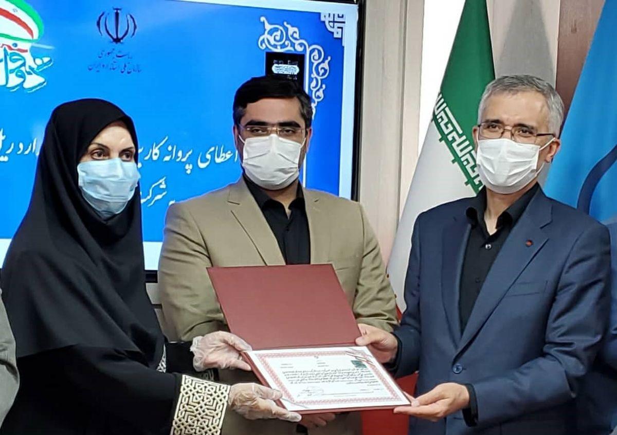 ذوب آهن اصفهان گواهینامه استاندارد ملی ایران برای تولید ریل را دریافت نمود