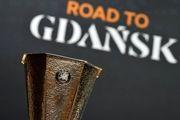 قرعه کشی یک هشتم نهایی لیگ اروپا برگزار شد/ تیم ها حریفان خود را شناختند