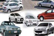 قیمت خودروهای داخلی 11 آذر 97 اعلام شد