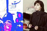 نوید محمدزاده سختیهای تئاتر دانشجویی را درک می کند