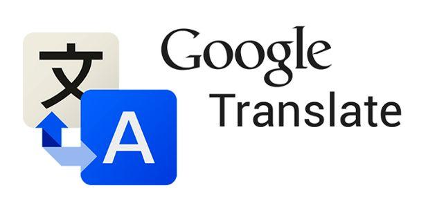 معرفی قابلیت های قدرتمند و کاربردی گوگل ترنسلیت/ ویژگی های جدید Google translate چیست؟