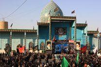 450 امامزاده میزبان عزاداران تاسوعا و عاشورای حسینی در استان اصفهان