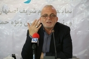 FATF فرصت دور زدن تحریمها را از ما میگیرد