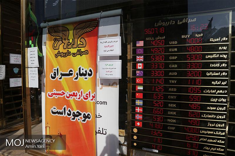 قیمت دلار در 6 اسفند 4476 تومان شد