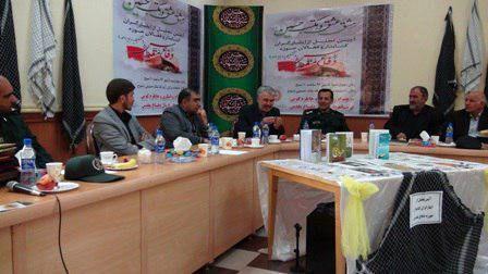 تجلیل از ایثارگران کتابدار و نویسندگان حوزه دفاع مقدس در استان