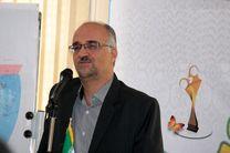 استقرار 65 لینک وایرلس در شرکت گاز استان اصفهان