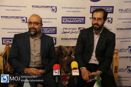 خبرگزاری موج در نمایشگاه توانمندی رسانه های اصفهان