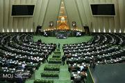 اسامی موافقان استیضاح علی ربیعی اعلام شد