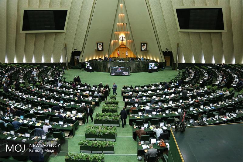 گزارش کرباسیان درباره حمایت از تولید ملی در دستور کار امروز مجلس قرار گرفت