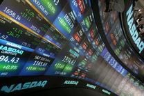 بازارهای سهام آسیایی روندی افزایشی در پیش گرفتند