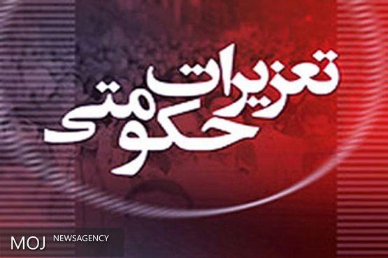 حکم قطعی ۱ میلیاردی برای قاچاقچی برنج در گلستان صادر شد