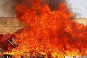 امحاء و معدوم سازی کالاهای قاچاق میلیاردی در میناب