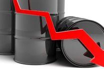 کاهش بهای نفت در بازارهای جهان