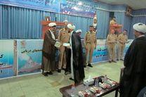 حجتالاسلام صمدی رئیس عقیدتی سیاسی فرماندهی نیروی دریایی باقرالعلوم (ع) رشت شد