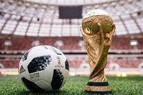اعلام میزبان های مسابقات مقدماتی جام جهانی ۲۰۲۲ قطر/ بحرین میزبان بازی های تیم ملی ایران شد
