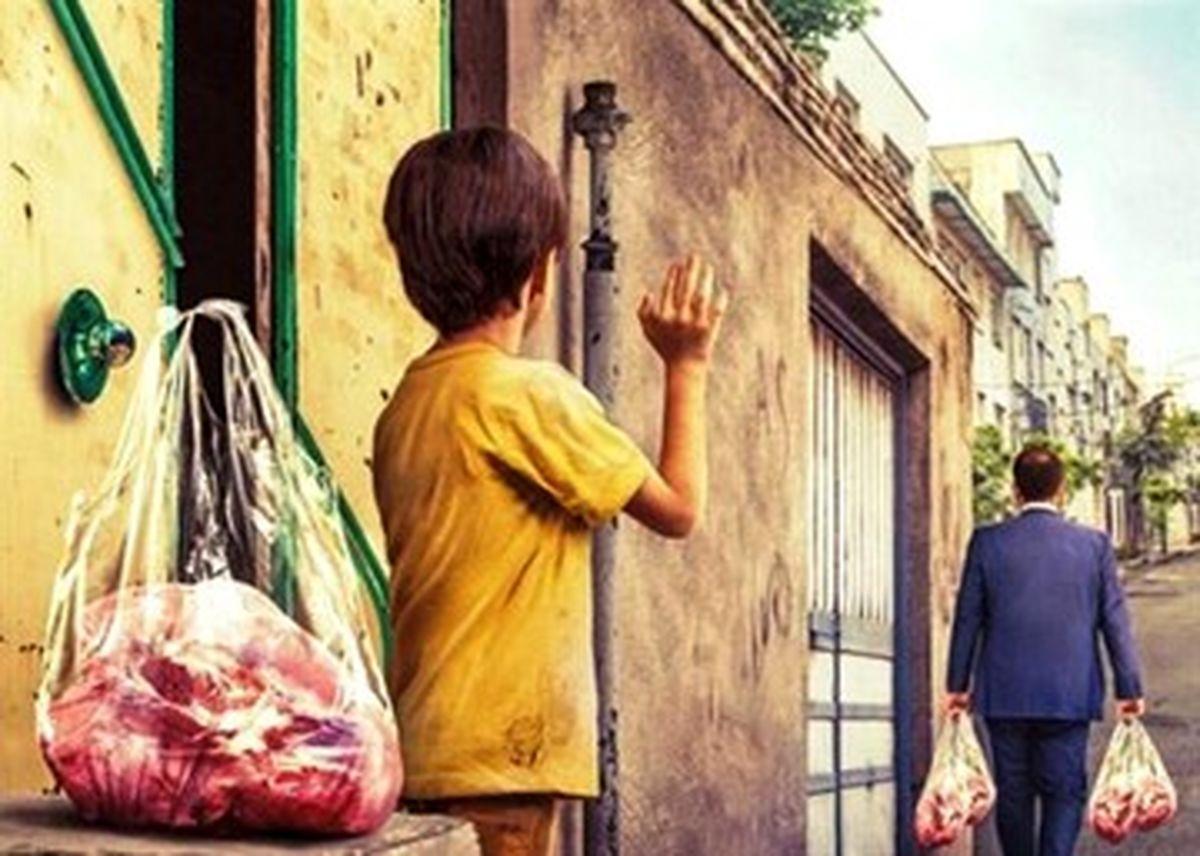 ضیافت رمضان، فرصتی ناب در مواسات و همدلی با نیازمندان آسیب دیده از کروناست