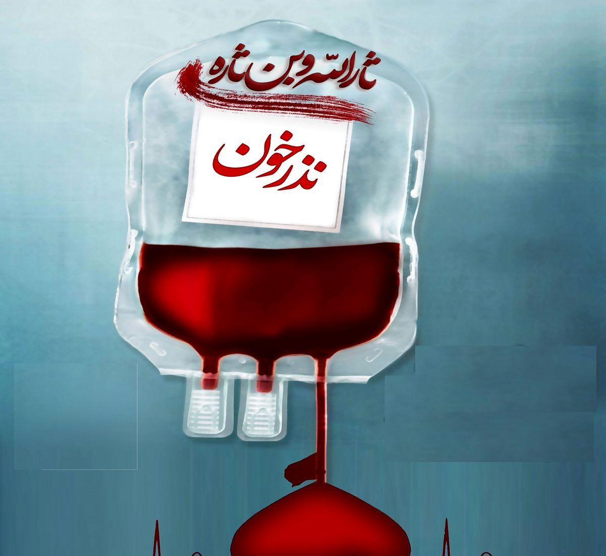 ذخیره بانک خون کرمانشاه حدود ۴ روز است