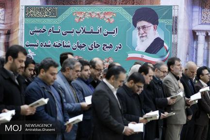 تجدید میثاق کارکنان وزارت کشور با آرمان های بنیانگذار انقلاب اسلامی