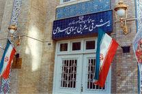 اطلاعیه وزارت امور خارجه در مورد اعطای تسهیلات به دانشجویان مشمول خارج از کشور