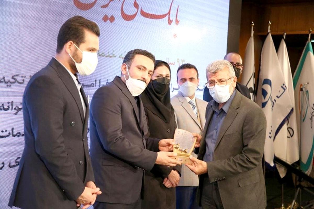 مدیرعامل بانک ملی ایران، مدیر ارزش آفرین شناخته شد