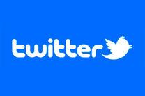 امکانات تازه توئیتر برای محدودکردن حسابهای کاربری فحاش