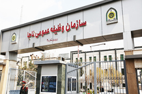 تسهیلات سازمان وظیفه عمومی ناجا سربازان و مشمولان مناطق سیل زده
