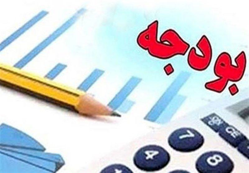 بودجه ۹۷ شهرداری اصفهان به شورای شهر ارائه شد