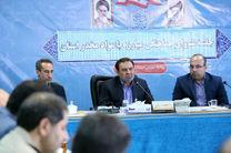 شورای هماهنگی مبارزه با مواد مخدر لرستان تشکیل جلسه داد