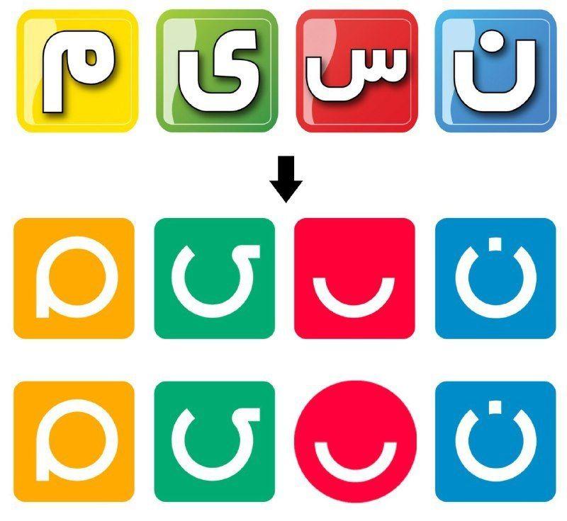 لوگوی شبکه نسیم تغییر کرد