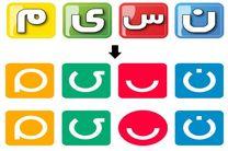 شبکه نسیم مدیران خود را تغییر داد