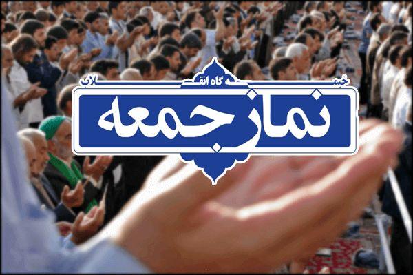 اقامه نماز جمعه فقط در مناطق سفید و کم خطر