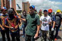 دادگاه ونزوئلا رهبر اپوزیسیون را تهدید کرد