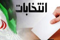 اجتماع بزرگ «رای اولی های تهران» در فرهنگسرای خاوران